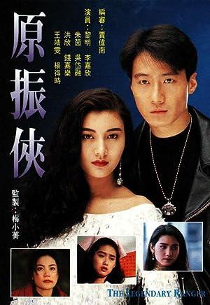 Leon Lai Yuen Chun Hap Movie