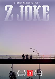 Z Joke download movie free