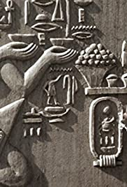 The Curse of Tutankhamun Poster