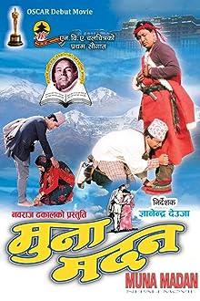 Muna Madan (2003)