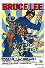 The Green Hornet (1974) Poster