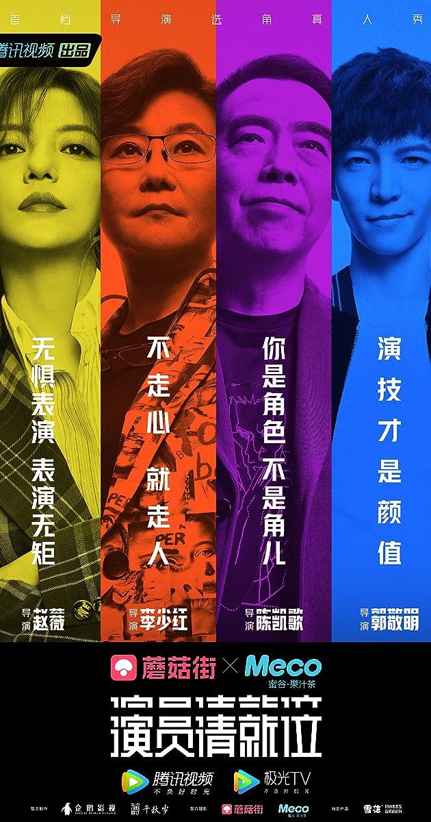 descarga gratis la Temporada 1 de Everybody Stand By o transmite Capitulo episodios completos en HD 720p 1080p con torrent