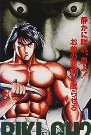Riki-Oh 2: Child of Destruction Poster