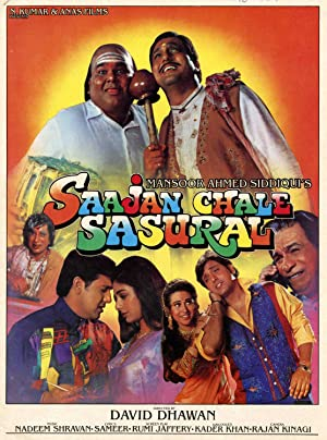 Sameer (lyrics) Saajan Chale Sasural Movie