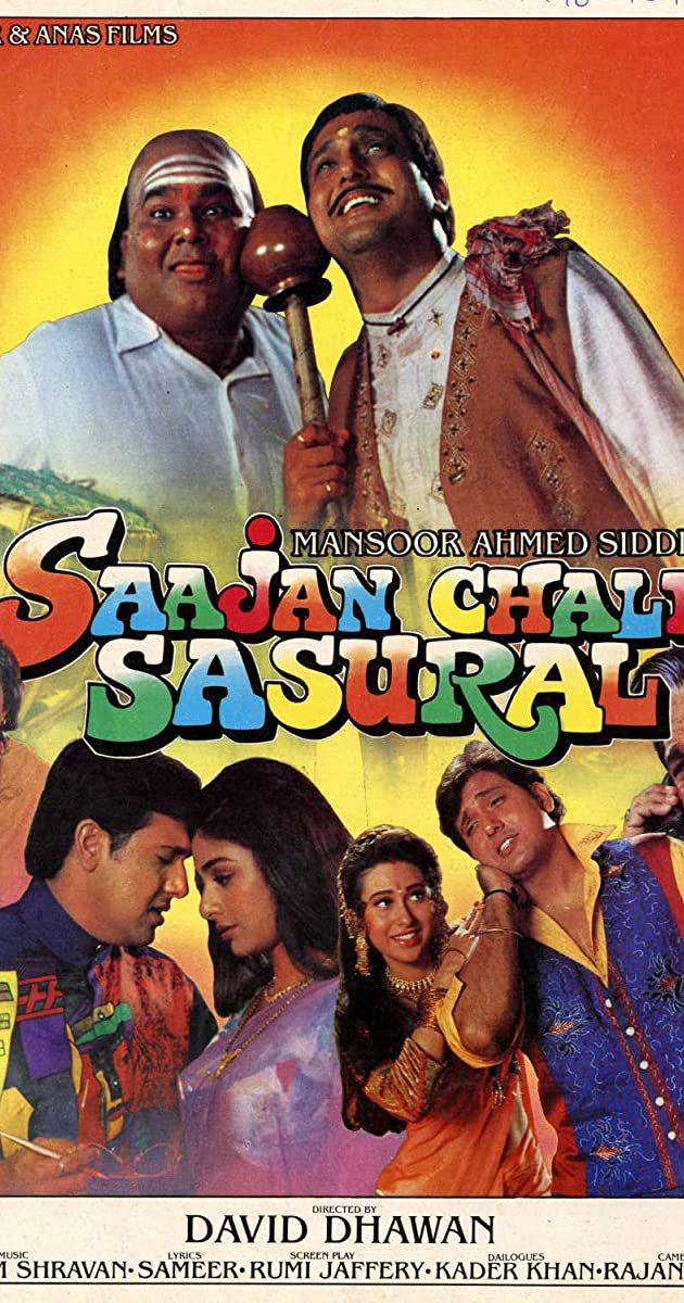 Download Saajan Chale Sasural (1996) Full Movie 480p | 720p