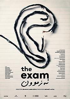 The Exam (2021)