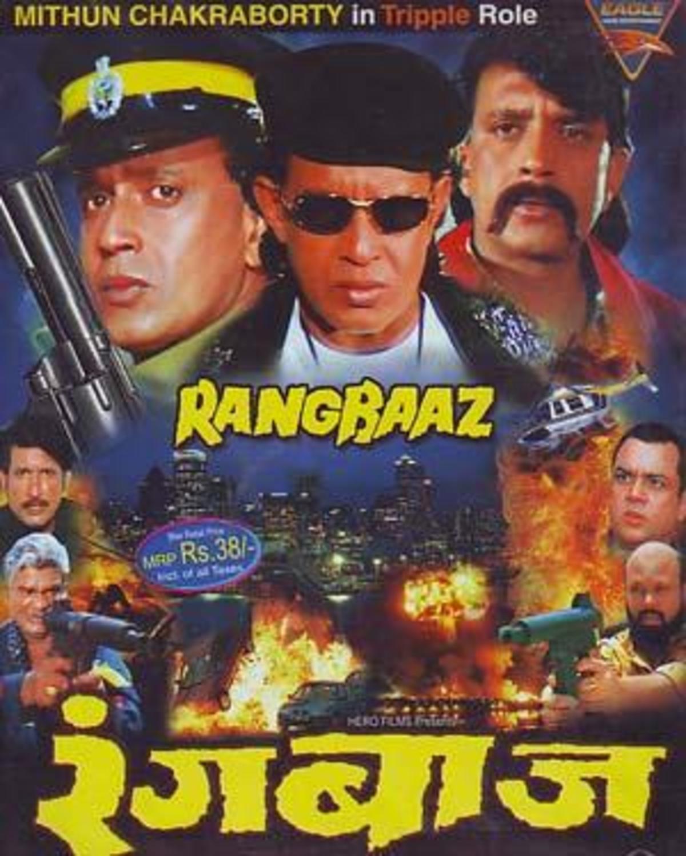 Rangbaaz (1996) - IMDb
