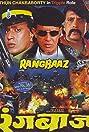 Rangbaaz (1996) Poster