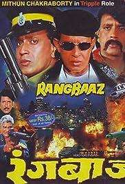 Rangbaaz (1996) film en francais gratuit