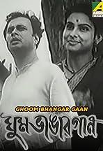 Ghoom Bhangar Gaan