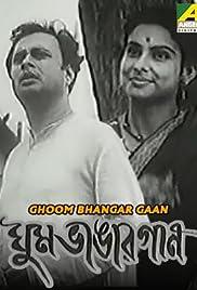 Ghoom Bhangar Gaan Poster