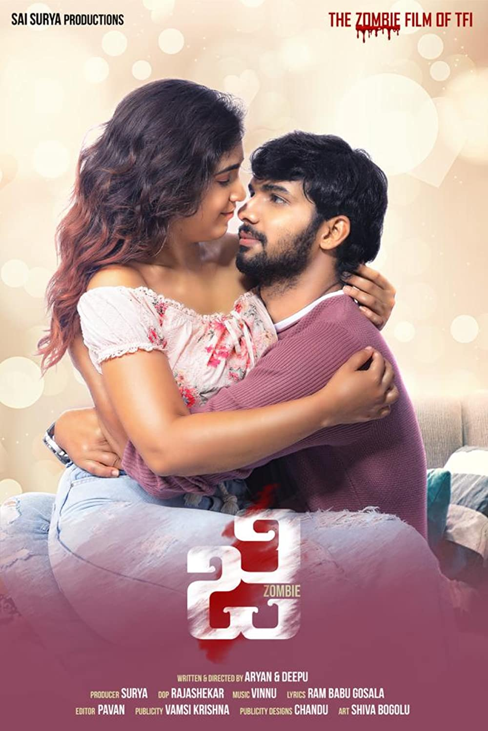 G-Zombie (2021) Telugu 720p HDRip 600MB Download