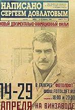 Napisano Sergeyem Dovlatovym