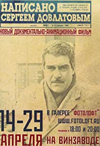 Full new movie downloads Napisano Sergeyem Dovlatovym by Roman Liberov [640x960]
