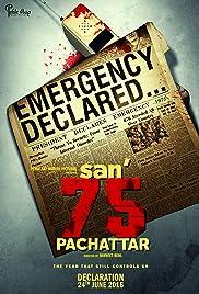 San' 75 (Pachattar) Poster