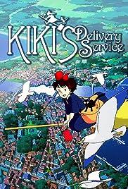 O Serviço de Entregas da Kiki Poster