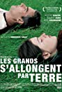 Grown-Ups Lie Down on the Ground (2008) Poster