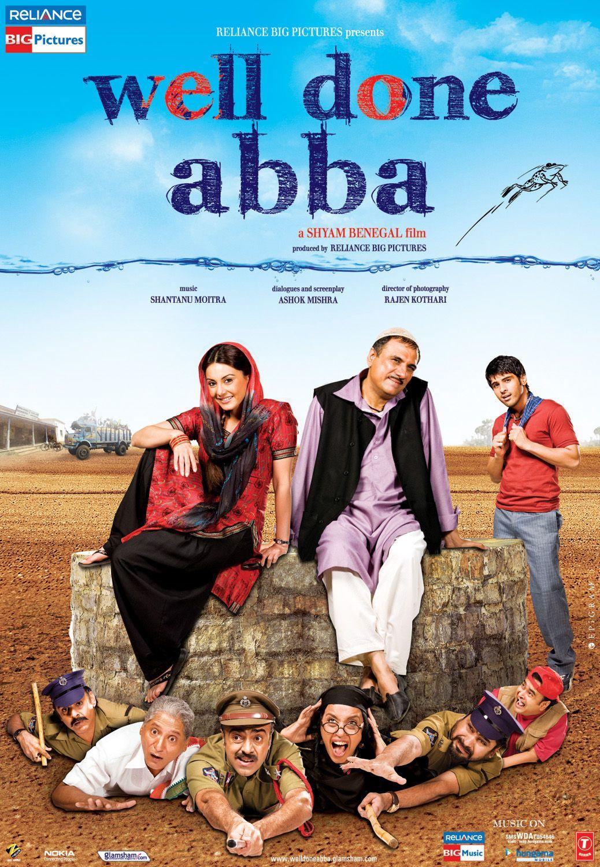 Well Done Abba! (2009) - IMDb