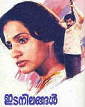 M.T. Vasudevan Nair (screenplay) Idanilangal Movie