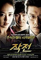 Jak-jeon