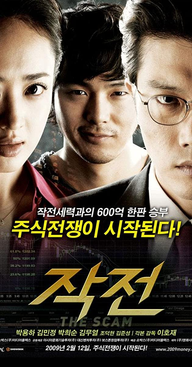 Image Jak-jeon