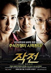 Watch hot movies Jak-jeon South Korea [pixels]