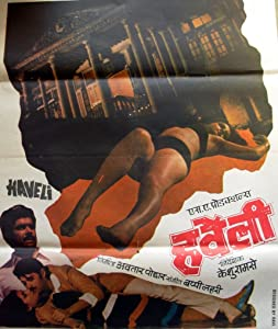 The latest movie downloads for free Haveli by Andrew Robertson [SATRip]