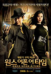 Once Upon a Time in Corea tamil dubbed movie torrent