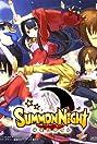 Summon Night (2000) Poster