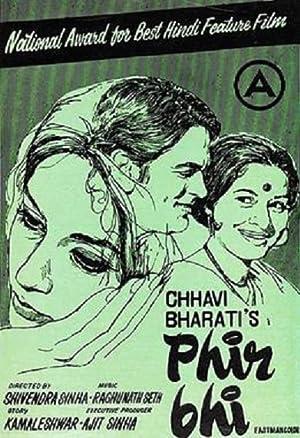 Phir Bhi movie, song and  lyrics