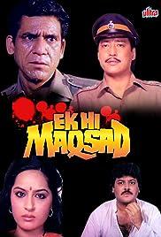 Ek Hi Maqsad Poster