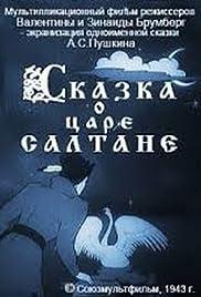Skazka o tsare Saltane Poster
