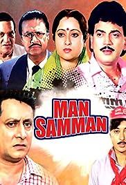 Man Samman Poster