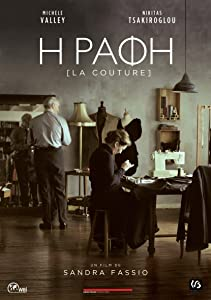 Mobile movie downloads websites I Rafi, Nikitas Tsakiroglou, Michele Valley Belgium [DVDRip] [UltraHD] [mov]