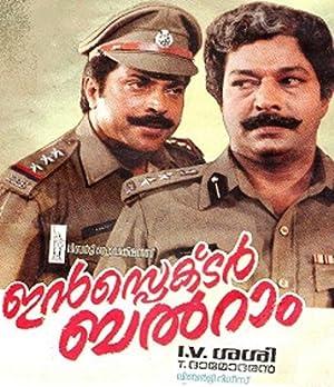 Mohan Nair Inspector Balram Movie