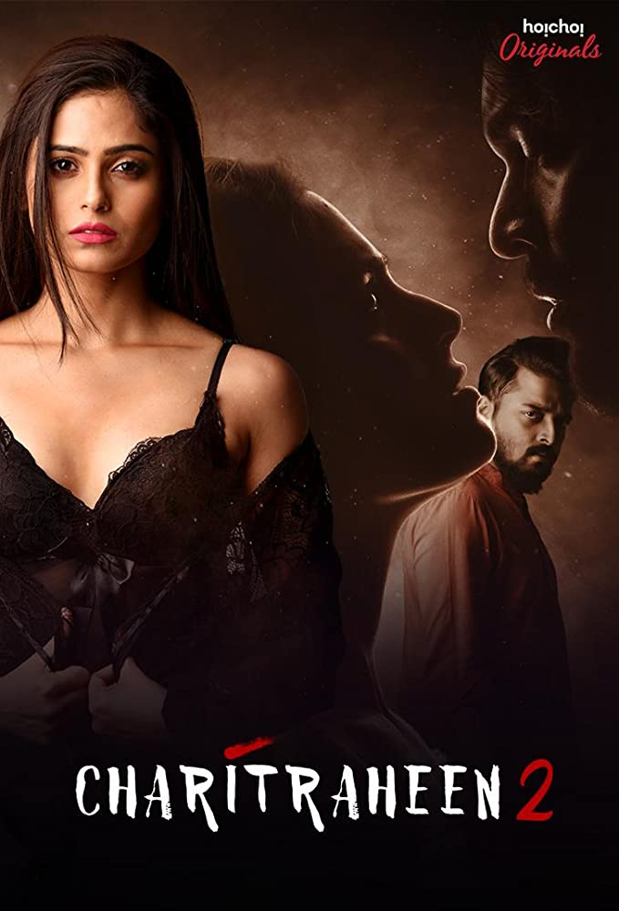 Charitraheen Complete Season 2