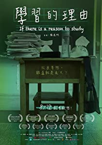 New movie 2018 free download hd If There Is a Reason to Study [720
