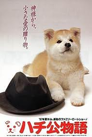 Hachikô monogatari (1987)