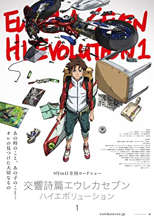 Where to stream Eureka Seven: Hi-Evolution 1