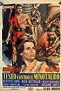 The Minotaur, the Wild Beast of Crete (1960) Poster