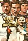 Jeene Nahin Doongi