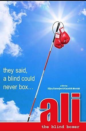 Ali the Blind Boxer song lyrics