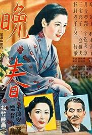 Late Spring(1949) Poster - Movie Forum, Cast, Reviews