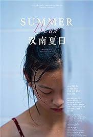 Summer Blur Poster