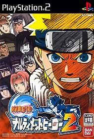 Naruto: Narutimetto hîrô 2 (2004)