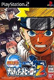 Naruto: Ultimate Ninja 2 Poster