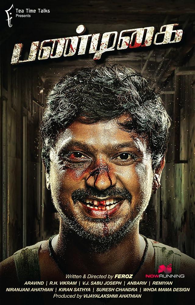 Pandigai Movie Poster