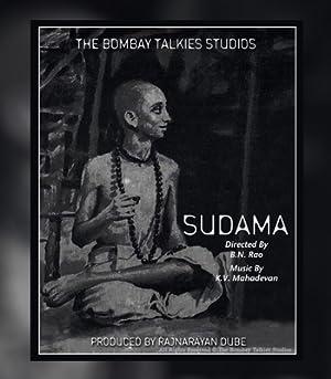 Sudama movie, song and  lyrics