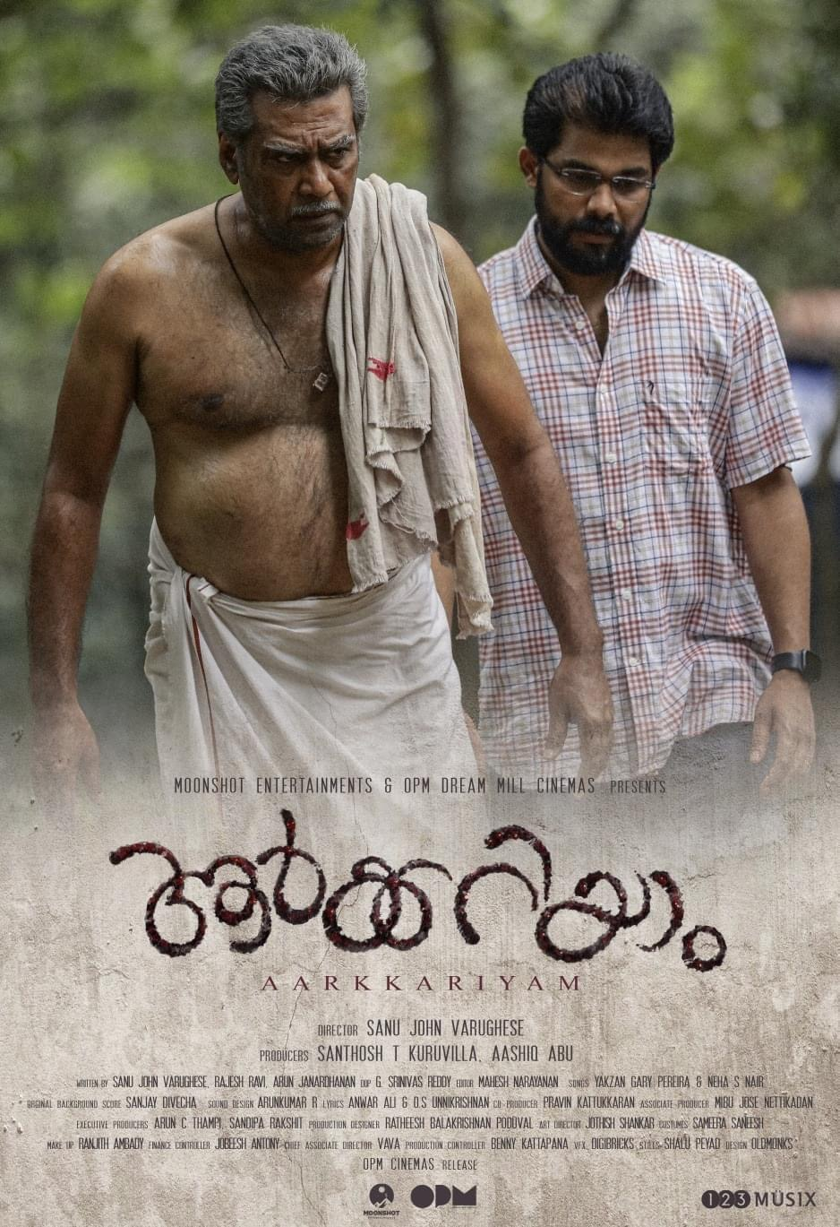 Aarkkariyam (2021) (2021) Full Movie Download