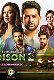 Download Poison 2020 (Season 2) Hindi {Zee5 Series} All Episodes WeB-DL || 720p [150MB] – …